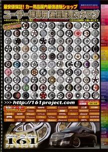 MX-2514FN_20140712_093450_001